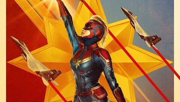 Capitana Marvel - Sputnik Mundo