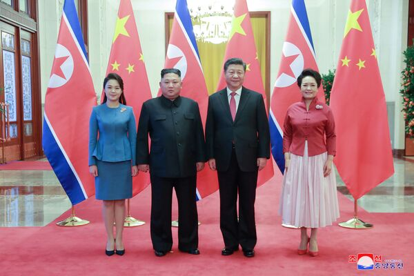 La visita 'secreta' de Kim Jong-un a Pekín, en imágenes - Sputnik Mundo