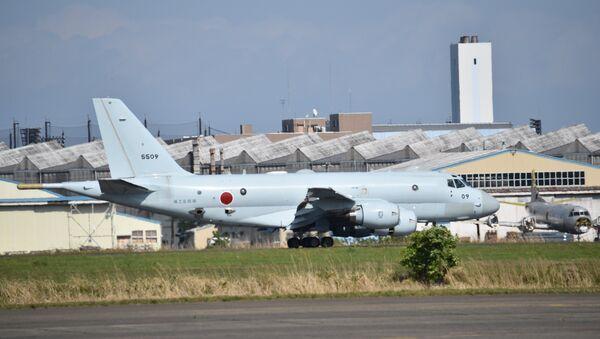 Un patrullero P-1 de la Fuerza de Autodefensa de Japón - Sputnik Mundo