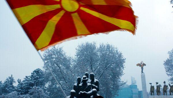 Bandera de Macedonia - Sputnik Mundo