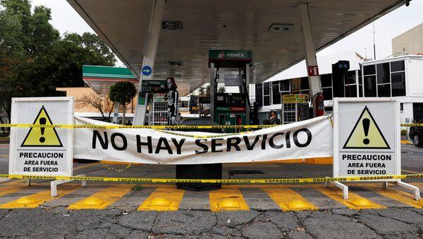 Una gasolinera en Ciudad de México - Sputnik Mundo