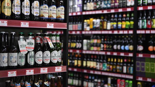 Berú Vijodnoy —'Me tomo un día libre'— la tienda de cervezas más grande del mundo - Sputnik Mundo