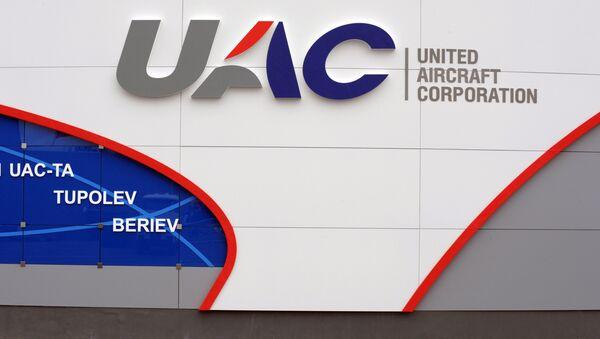 El logo de la UAC (siglas para la Corporación Aeronáutica Unida rusa) - Sputnik Mundo