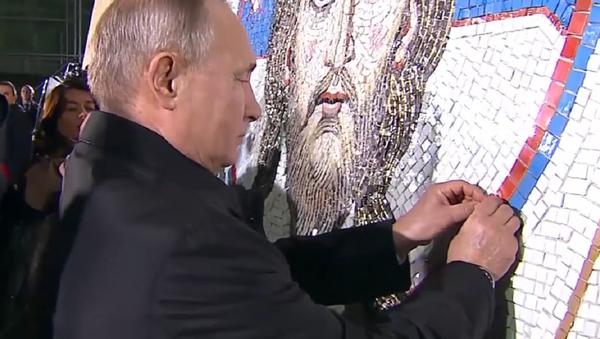 Putin completa un mosaico en una catedral de Belgrado - Sputnik Mundo