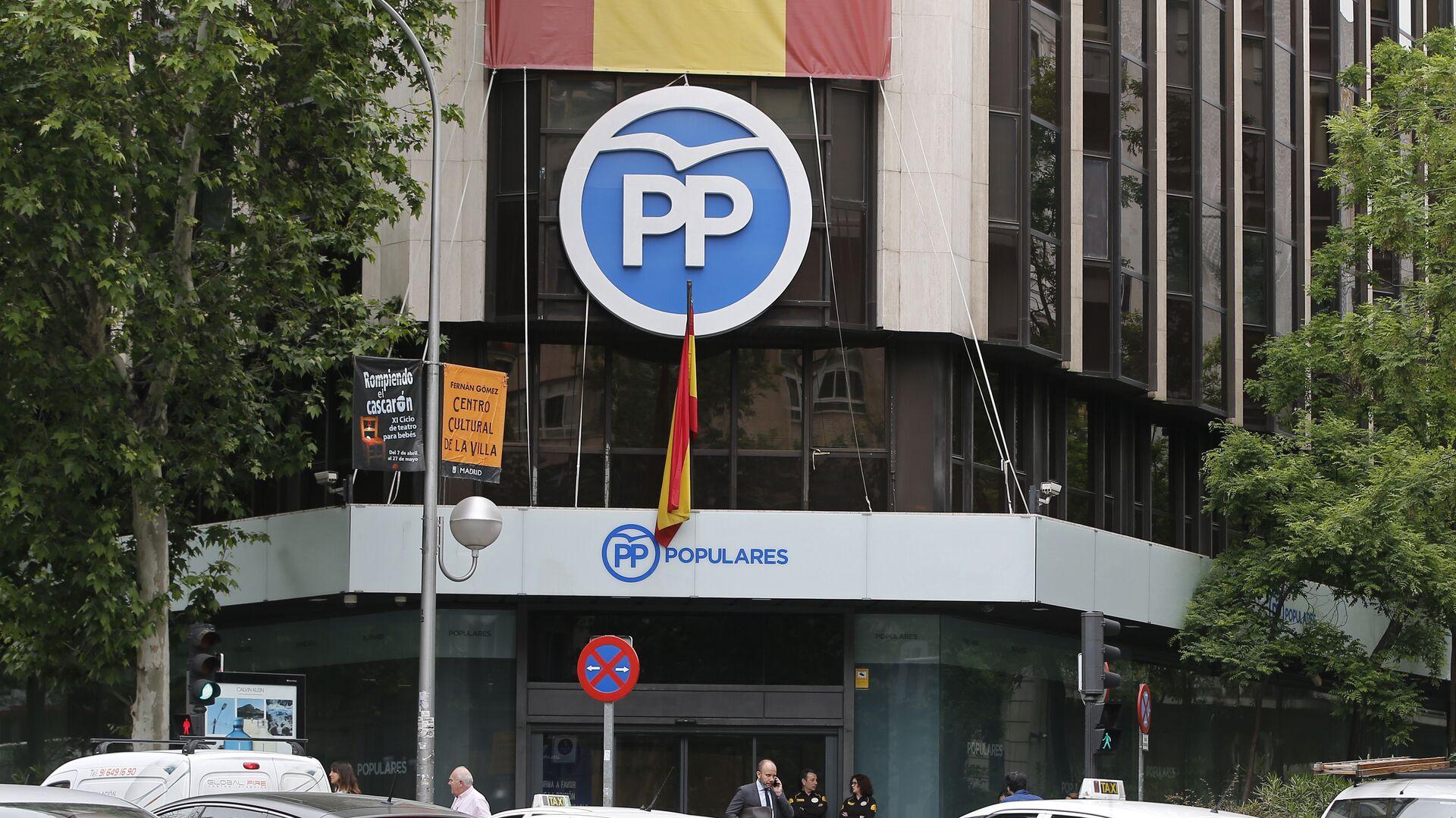 Logo del Partido Popular (PP) - Sputnik Mundo, 1920, 23.03.2021