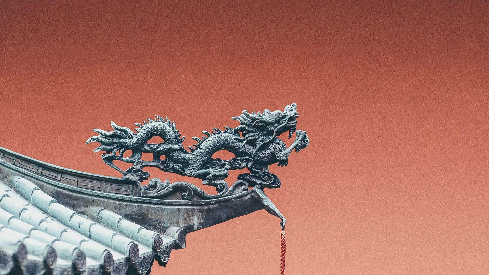 Un dragón chino (imagen referencial) - Sputnik Mundo, 1920, 25.03.2021