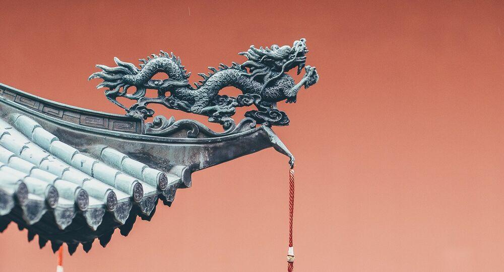 Un dragón chino (imagen referencial)