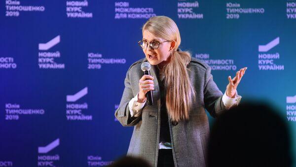 Yulia Timoshenko, líder del partido Batkivschina - Sputnik Mundo