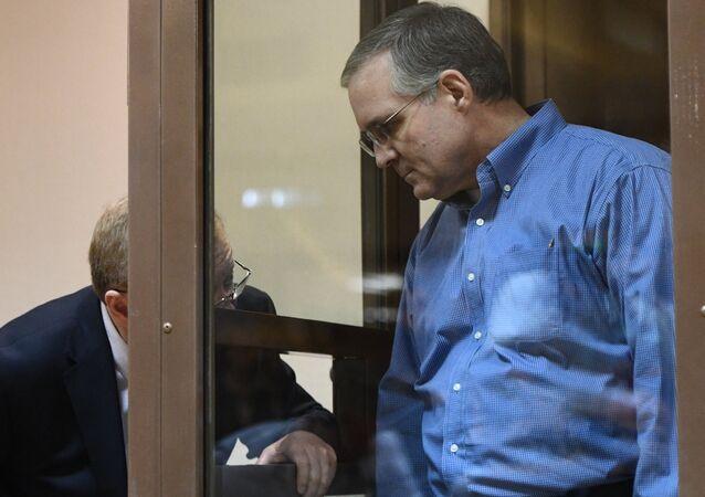 Paul Whelan, el presunto espía de EEUU detenido en Rusia (archivo)