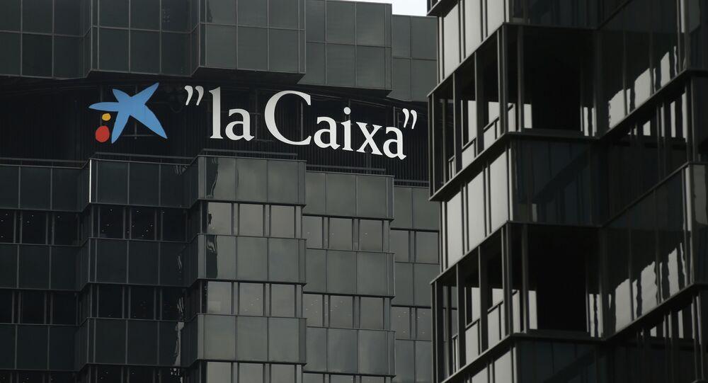 El logo de CaixaBank (ilustración)