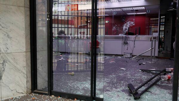 Caracas (Venezuela) después de las protestas - Sputnik Mundo