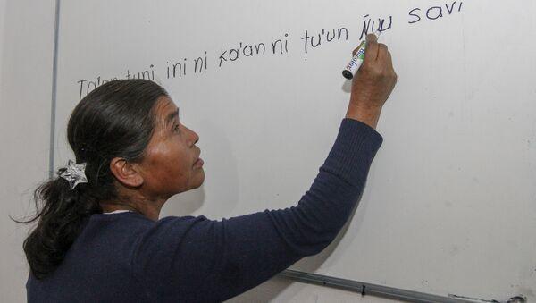 Teresa Asunción España Ortiz, la maestra mexicana de orígen mixteco - Sputnik Mundo