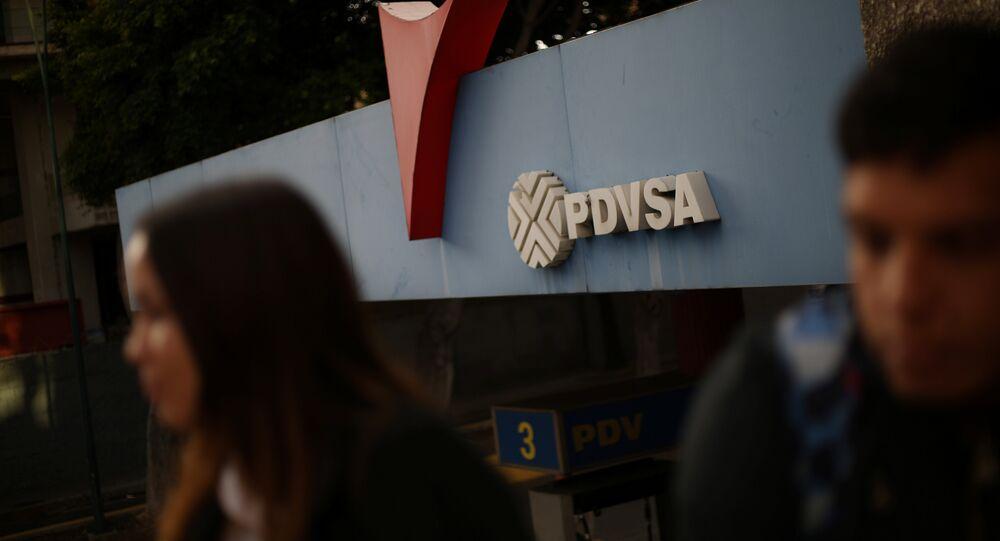 Logo de PDVSA