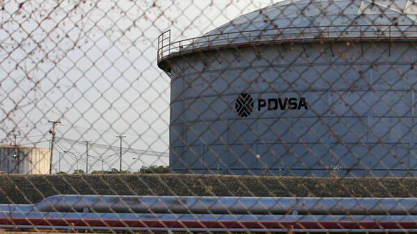 Logo de PDVSA - Sputnik Mundo