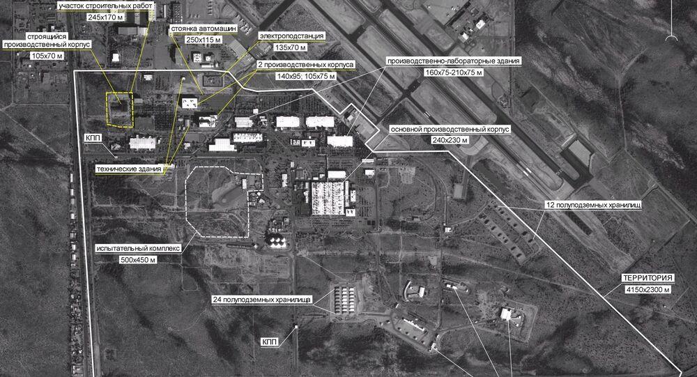 La imagen satelital de una planta de la corporación militar estadounidense Raytheon