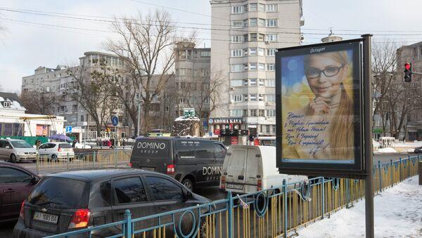 Cartel electoral de Yulia Timoshenko en Kiev - Sputnik Mundo
