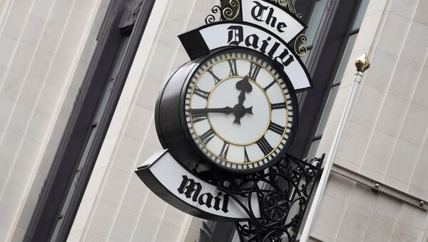 La oficina de The Daily Mail - Sputnik Mundo