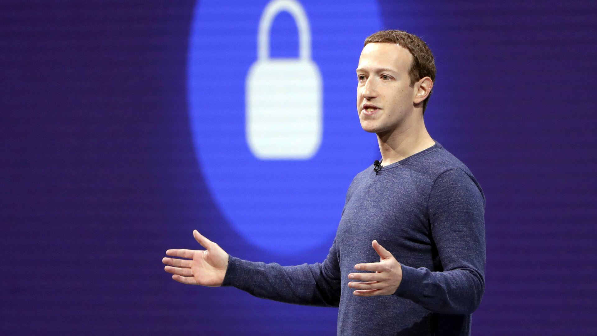 Mark Zuckerberg, fundador de Facebook (archivo) - Sputnik Mundo, 1920, 08.04.2021