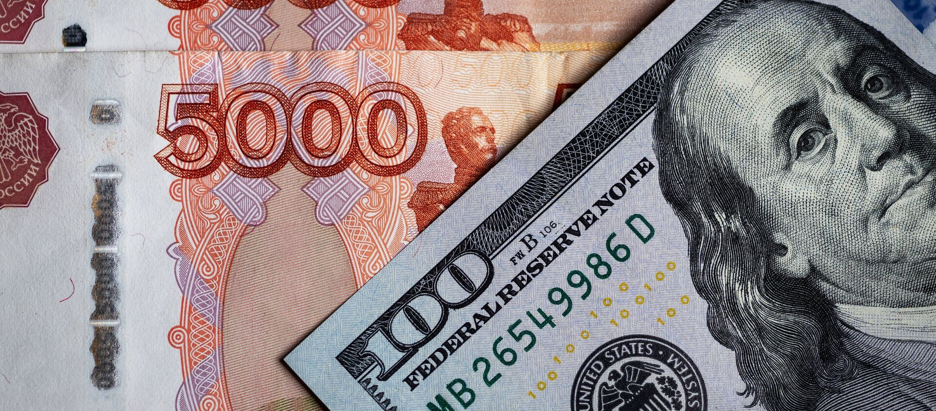 Rublos y dólares  - Sputnik Mundo, 1920, 24.10.2020
