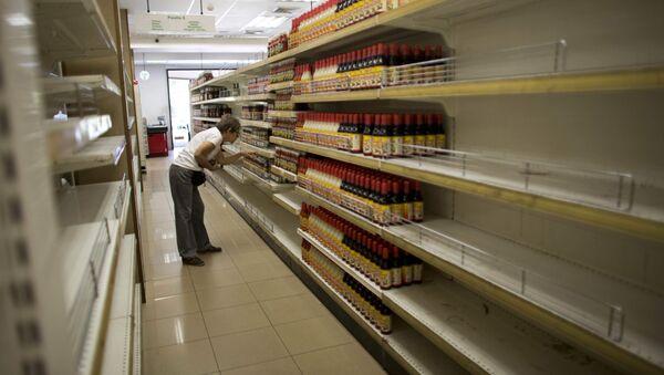 Una tienda en Caracas, Venezuela (archivo) - Sputnik Mundo