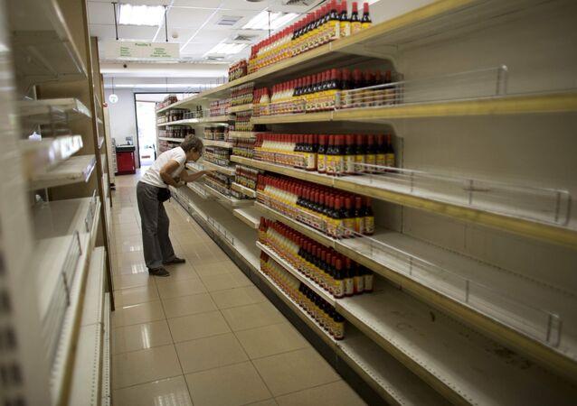 Una tienda en Caracas, Venezuela (archivo)