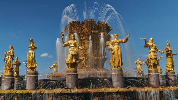 La fuente 'La amistad de los pueblos' en Moscú - Sputnik Mundo