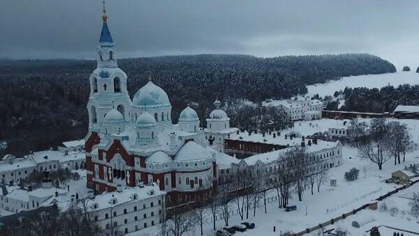 Una inesperada fruta crece en el norte helado de Rusia - Sputnik Mundo