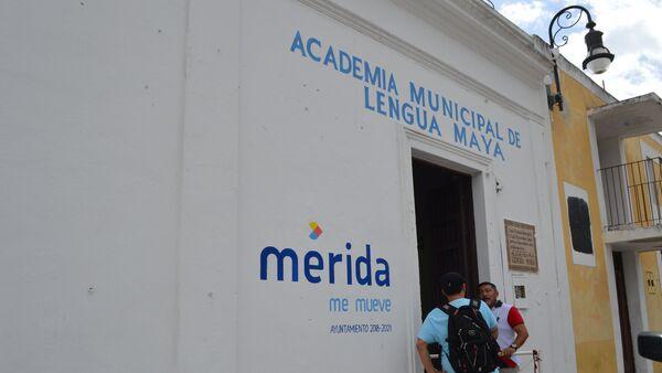 La Academia de Lengua Maya 'Itzamná' en Mérida, México - Sputnik Mundo