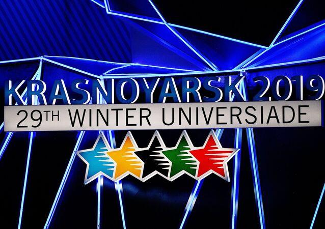 La ceremonia de apertura de la Universiada de Invierno 2019
