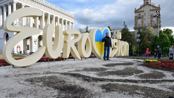 Logo de Eurovisión en Kiev (archivo) - Sputnik Mundo
