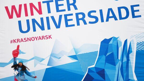 La apertura de la Universiada de Invierno 2019 - Sputnik Mundo