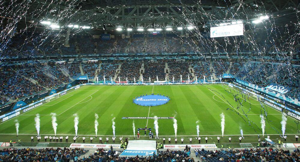 El estadio Gazprom Arena en la ciudad rusa de San Petersburgo