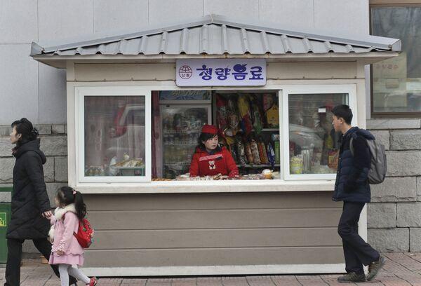 La Corea misteriosa: así es el día a día en el 'imperio' de los Kim - Sputnik Mundo