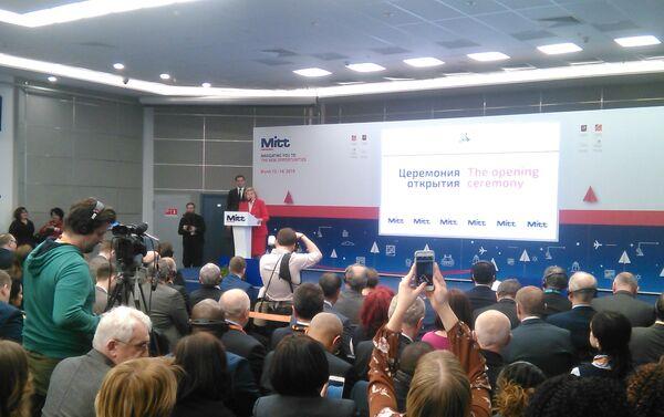 La ceremonia de apertura del MITT - Sputnik Mundo