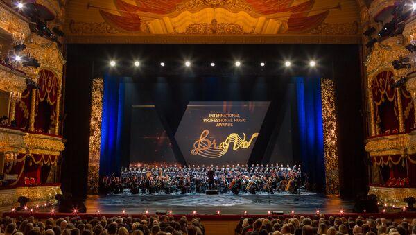 Premio de artes clásicas BraVo - Sputnik Mundo