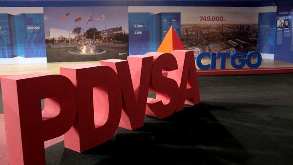 Los logotipos corporativos de la petrolera estatal PDVSA y Citgo Petroleum Corp se ven en Caracas, Venezuela - Sputnik Mundo