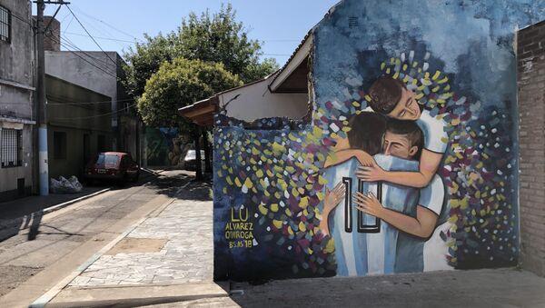Un mural en honor a la selección argentina en la ciudad de Rosario - Sputnik Mundo