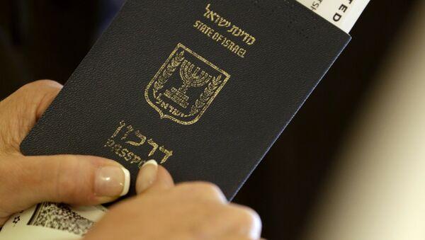 Un pasaporte israelí - Sputnik Mundo