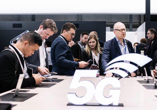 El logo de tecnología 5G