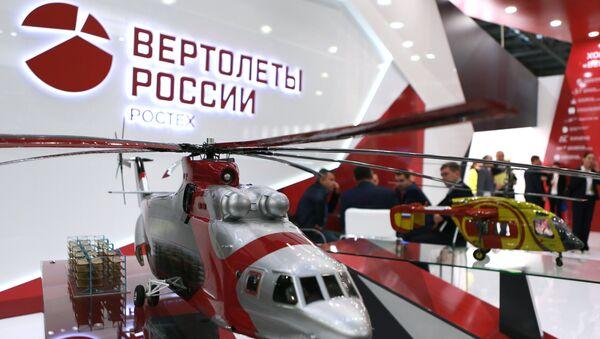 Helicópteros de Rusia - Sputnik Mundo