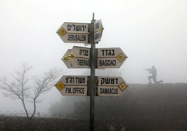 Un pilar fronterizo en los Altos de Golán