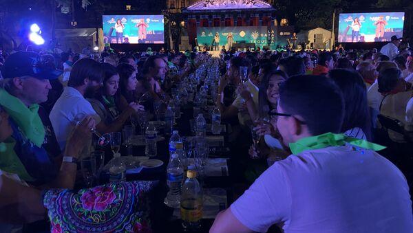 Récord Guinness en la cata de tequila gratuita en la Plaza de la Liberación en Guadalajara - Sputnik Mundo