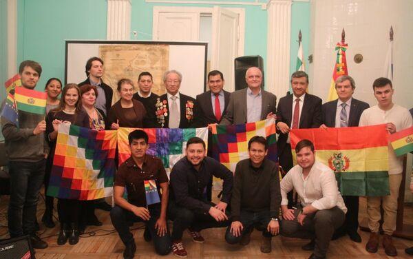 Acto de solidaridad con Bolivia en el Instituto de Latinoamérica de la Academia de Ciencias de Rusia - Sputnik Mundo