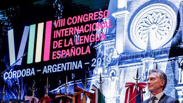 Inauguración del Congreso Internacional de la Lengua Española - Sputnik Mundo