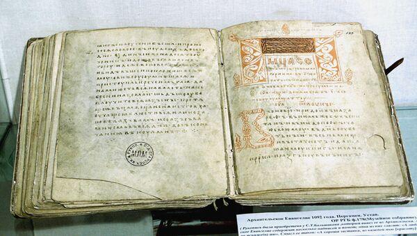 Un evangelio ruso del siglo XI - Sputnik Mundo