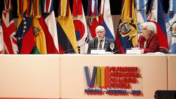 De manera marginal, el debate sobre el lenguaje inclusivo se ha colado en el Congreso Internacional de la Lengua Española - Sputnik Mundo