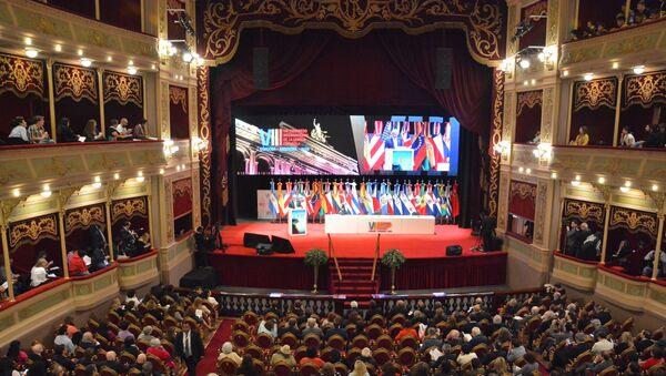 El Congreso Internacional de la Lengua Española en Córdoba, Argentina - Sputnik Mundo