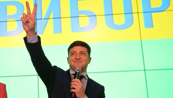 Elecciones presidenciales en Ucrania - Sputnik Mundo