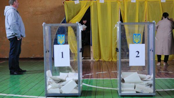 Elecciones en Ucrania - Sputnik Mundo