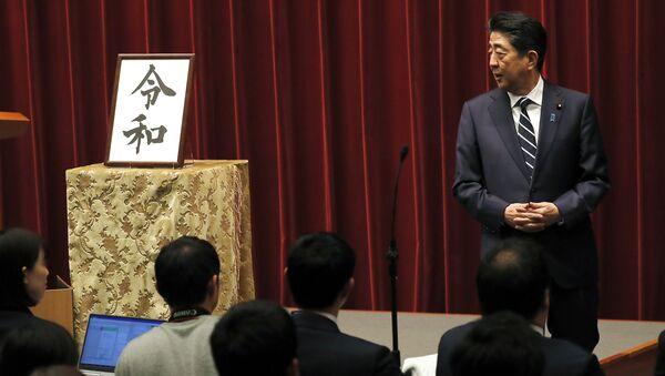 El primer ministro japonés, Shinzo Abe, con el combre de la nueva era imperial de Japón, Reiwa - Sputnik Mundo